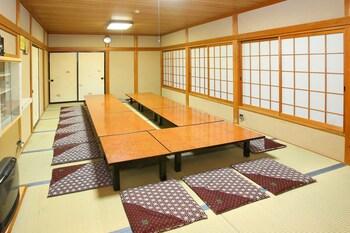 Wafu Pension MIYAZAWA - Banquet Hall  - #0