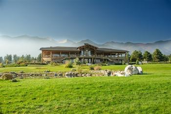 皮林 Spa 高爾夫飯店