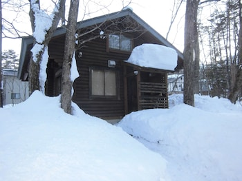 Hakuba Haven Lodge - Miscellaneous  - #0