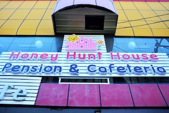 HONEY HUNT HOUSE Front of Property