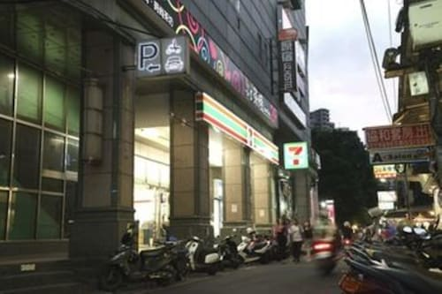 UZ Hostel, New Taipei City