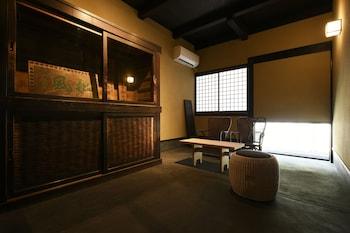 KURAYA OMIYA-SHIMABARA Lobby