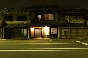 KURAYA OMIYA-SHIMABARA Front of Property - Evening/Night