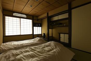 KURAYA OMIYA-SHIMABARA Room