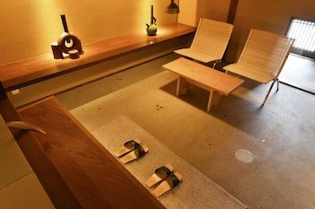 KURAYA KIYOMIZU-GOJO Room