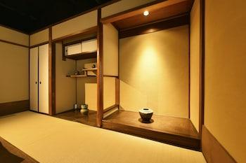 KURAYA KIYOMIZU-GOJO Living Room