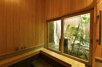 KURAYA KIYOMIZU-GOJO Bathroom