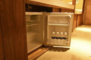 KURAYA KIYOMIZU-GOJO Mini-Refrigerator