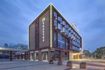 Hotel - Ramada Encore Shanghai Pudong