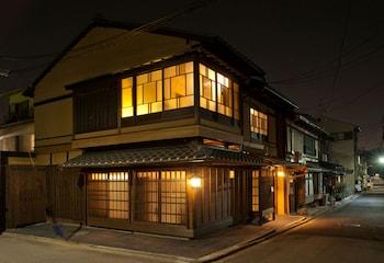 KYOTO RYOAN ZEN Featured Image