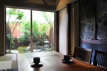 KYOTO RYOAN ZEN Lobby Sitting Area