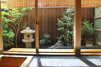 KYOTO RYOAN ZEN View from Property