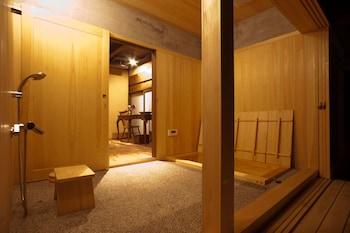 KYOTO RYOAN ZEN Bathroom