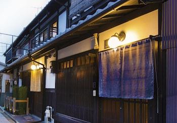 Hotel - Kikyo-an