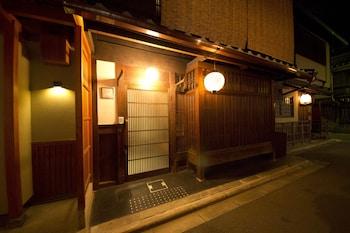 Hotel - Sakura-an