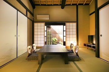 Yamanaka Guest house - Guestroom  - #0
