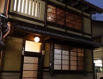 Itsutsuji-an - Exterior  - #0