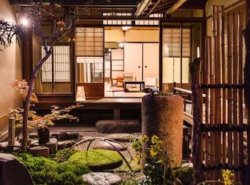 Hotel - Itsutsuji-an