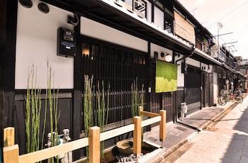 Hotel - Wakakusa-an