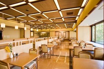 Hoseikan - Restaurant  - #0