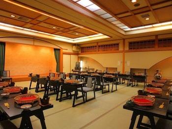 Arimakan - Ballroom  - #0