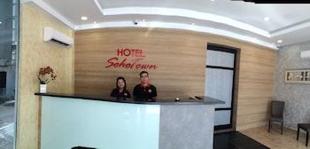 SohoTown Hotel Melaka - Reception  - #0