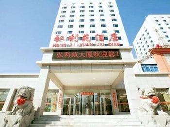 ホン リ ユエン ホテル