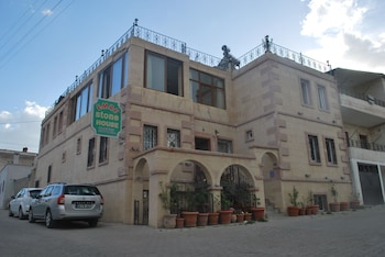 埃姆雷石樓飯店