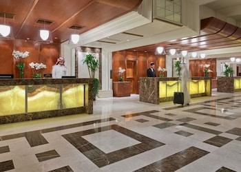 Swissotel Al Maqam Makkah - Lobby  - #0