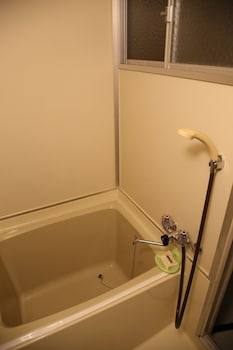 Kyoto Home Yoshida - Bathroom  - #0