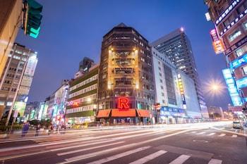 ホテル リラックス V (旅樂序精品旅館)