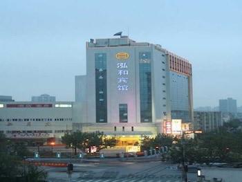 ホン ホー (上海泓和宾馆)