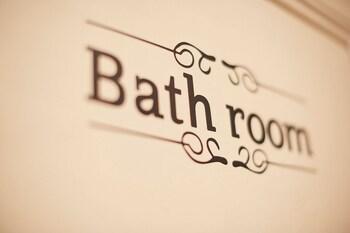 Friday Songs Apartments - Bathroom  - #0