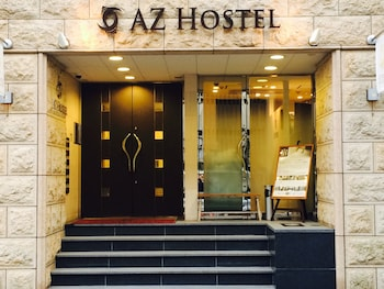 AZ HOSTEL - Featured Image  - #0