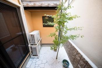 COTO Kyoto Toji 1 - Garden View  - #0