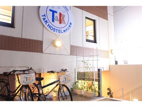 T&K HOSTEL KOBE SANNOMIYA EAST, Kobe