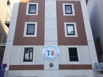 T&K HOSTEL KOBE SANNOMIYA EAST Front of Property