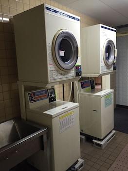T&K HOSTEL KOBE SANNOMIYA EAST Laundry Room