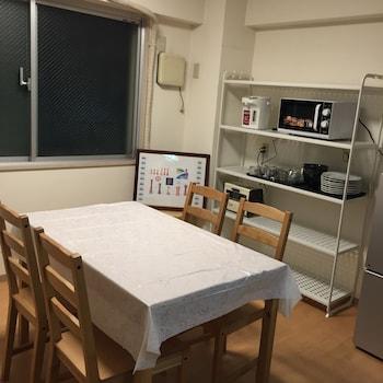 T&K HOSTEL KOBE SANNOMIYA EAST Living Room