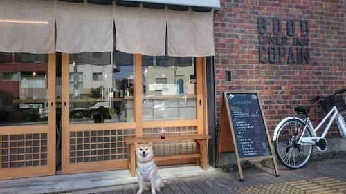 Good Diner Inn Copain, Toshima