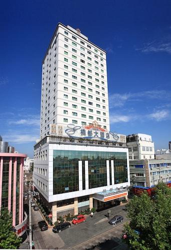 . TaiZhou Orange Town Hotel