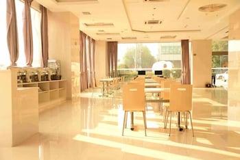 Omega Hotel Liyang - Dining  - #0