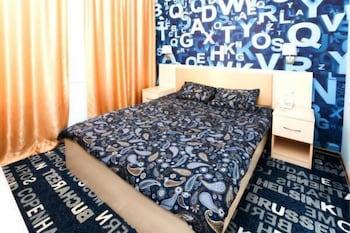 Hotel Yunost - Guestroom  - #0