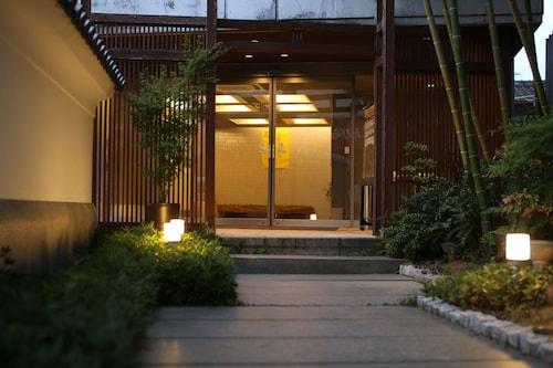 . Private spa Hotel Kotone