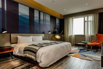 Lan Hotel and Spa Changbaishan - Guestroom  - #0