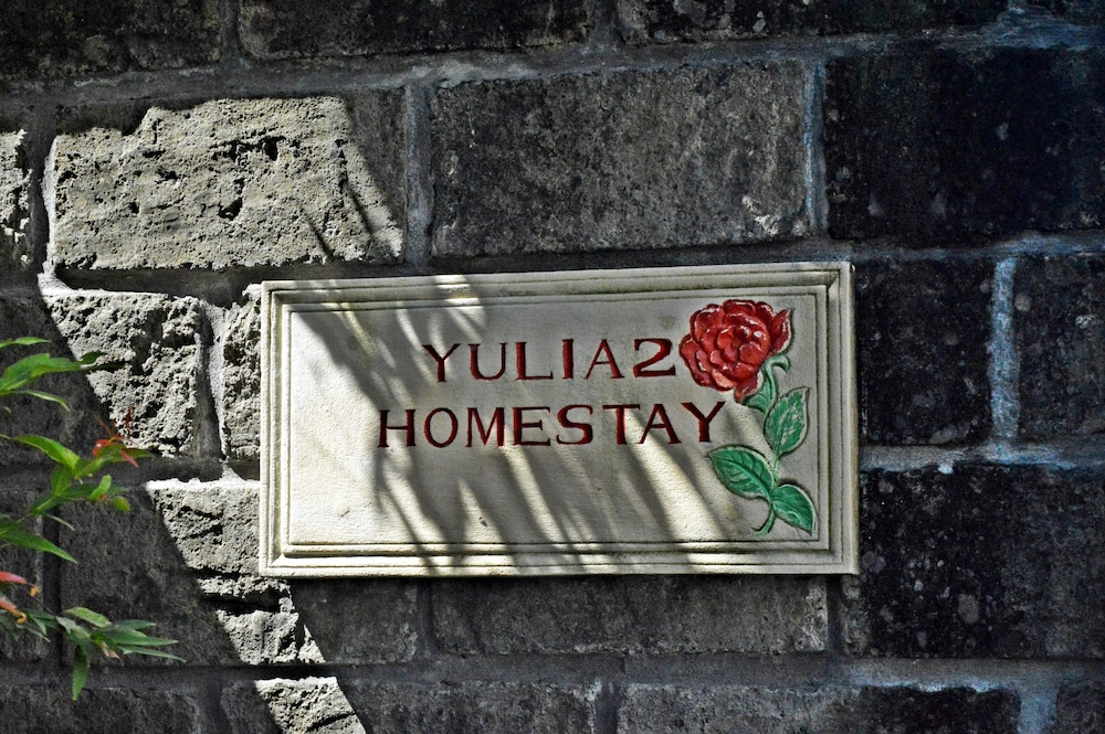 Yulia 2 Homestay Sanur Guesthouse