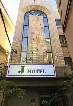 J Motel - Porch  - #0