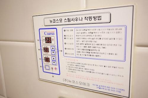 A7 Hotel, Suwon