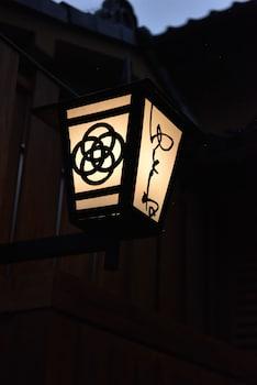MUROMACHI YUTONE KYOKOYADO Exterior