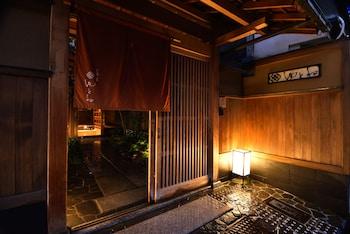 MUROMACHI YUTONE KYOKOYADO Front of Property
